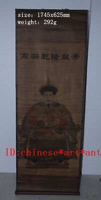 China old painting scroll emperor qianlong Qing Dynasty vintage antique VV