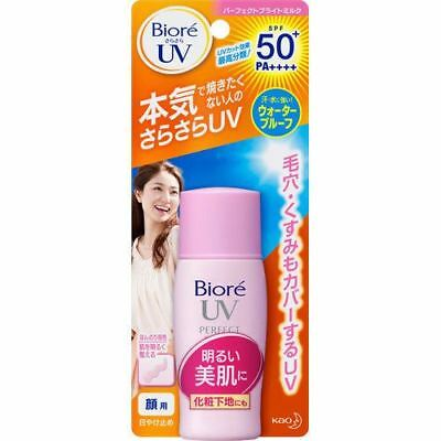 2017 JAPAN MODEL Kao BIORE UV Perfect Bright Milk Sunscreen SPF50+ PA++++
