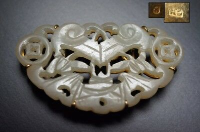 18h Chinese white jade   buckle china   antique
