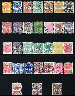 SAMOA 1886-1900 Definitive Part Set SG 23 to SG 64b MINT & VFU