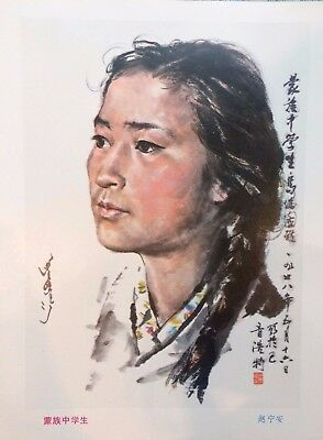 Set of 20 Vintage Mao Era Chinese portrait prints produced in China 1949-76, new
