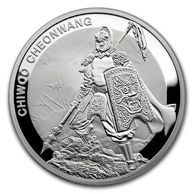 2016 South Korea 1 oz Silver PROOF Medal Chiwoo Cheonwang - 1st Year (5 Pack)