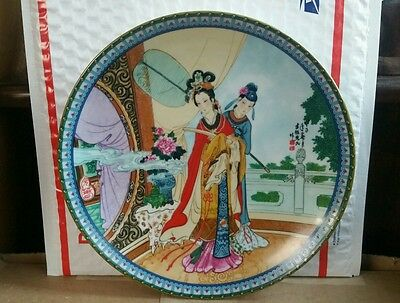 Chinese Imperial Jingdezhen Porcelain 3rd Plate 1986 Beauties of the Red Mansion