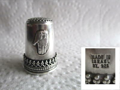 """Sterling Silver Thimble - Made in Israel - with Hamsa """"Hand of God"""" Design"""