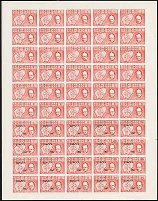 1967 Calf of Man EUROPA Sir WINSTON CHURCHILL 50-STAMP SHEET Imperf/Imperforate