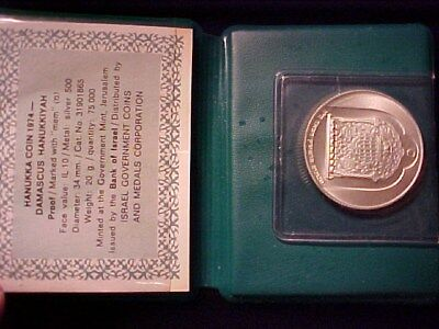 Israel 10 Lirot Silver Proof 1974 Damascus Lamp In Case With Coa