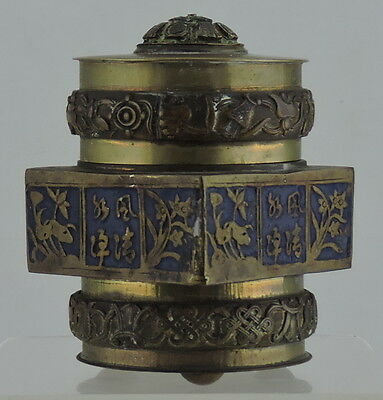Antique Chinese Champleve Brass Enamel Tea Caddy Jar Canister Characters signed