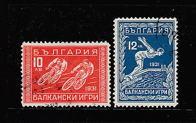 Bulgaria 1931 Balkan Olympic Games Cycling 10l Orange & Diving 12l Blue Stamps