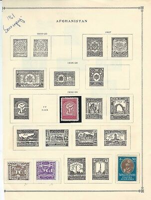 Afghanistan - Mint / Used Stamps (1932-1961) Souvenir Sheets
