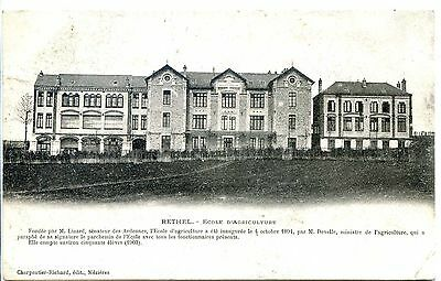 CP 08 ARDENNES - Rethel - Ecole d'Agriculture