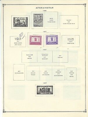 Afghanistan - Mint / Used Stamps (1939-1969) 9 Souvenir Sheets