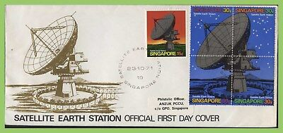 Singapore 1971 Opening of Satellite Earth Station set First Day Cover