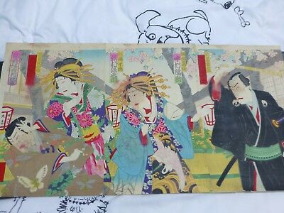 Antique Japanese Woodblock print Woodcut. Asian Art Kunichika Kabuki comedy