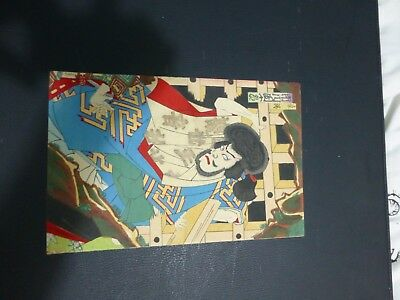 Old 19th century Japanese Woodblock print. Samurai Kabuki Woodcut Asian Art