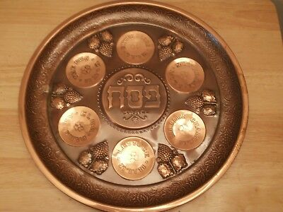 Vtg Etched Engraved Passover Seder Copper Traditional Tray Hanging Plate