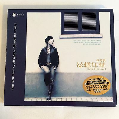 Lin Chu Yin 林楚殷 Mood for Love 花樣年華 天圓唱片 DSD CD Chinese Audiophile 最新