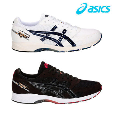 premium selection 798da 6c138 🥇 ASICS MEN'S Tarther Japan Road Running Shoes Sneakers Marathon 2 Color  New