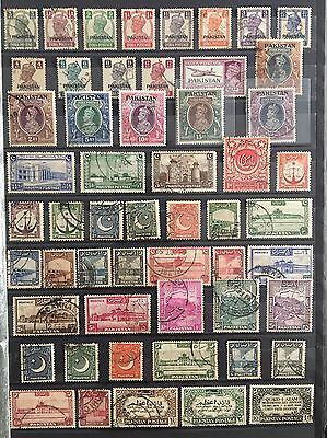 Pakistan 1947 To 2016 Complete Collection Used Excellent Condition!