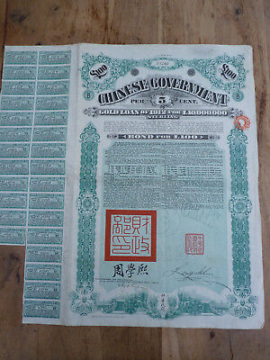 China, Chinese Government, 5% Gold Loan of 1912, 100 Pounds Sterling, Crisp Loan