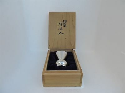 Rare Diminutive Japanese Sterling Silver 950 Snuff Scent Bottle Vase With Box