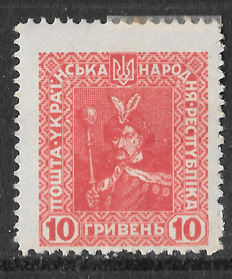 early Ukraine stamp - 10 red - see scan