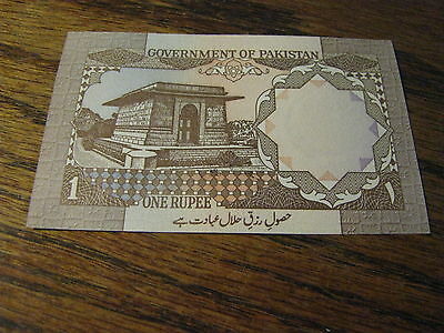 Government Of Pakistan One Rupee Bank Note    Lot# H6
