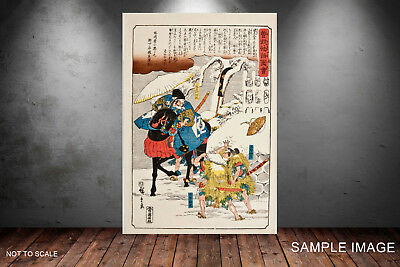 JAPANESE WOODBLOCK CANVAS PRINT FRAMED or ROLLED choose size A2,A1,A0