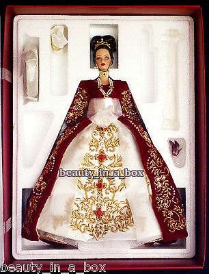 Faberge Imperial Splendor Porcelain Barbie Doll Exclusive NRFB