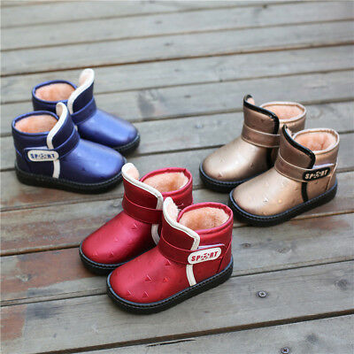 Kids Autumn Winter Warm Snow Shoes Children Martin Girls Casual Snow Boots Shoes
