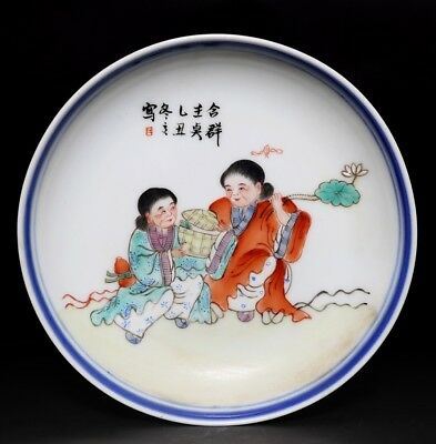 Amazing Rare Antique Chinese Women Painting Porcelain Plate Marks FA495