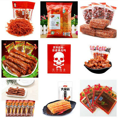 NEW 1 Pack Chinese Snack Food Spicy Strips Mullti Kinds Choose Hot Popular
