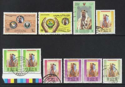 Bahrain 1984-1999 Small Used Selection