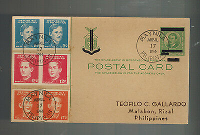 1944 Manila Philippines Japan Occupation Postcard Cover