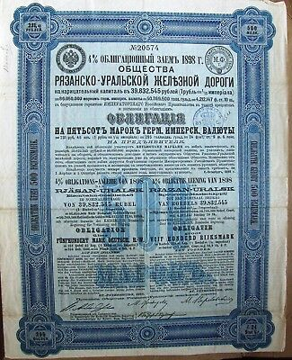 Ryazan-Uralsk Railroad 500 Marks/231.45 Rubles bond 1898