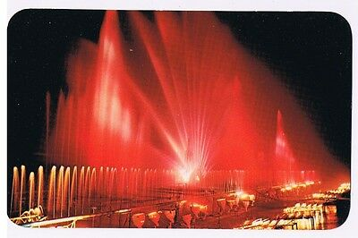 World's Largest Musical Fountain Grand Haven Michigan - Postcard # 47614-C
