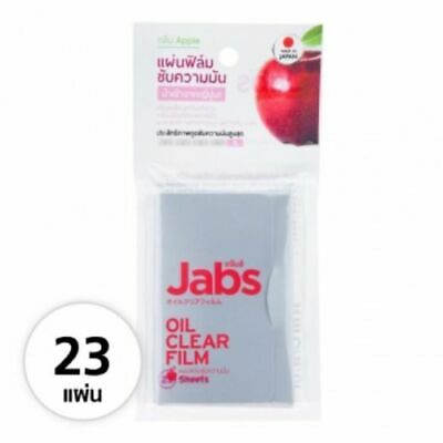 Jabs Japanese Oil Clear Film Apple Smell Remove Patches Absorb Face Oil 23 Sheet