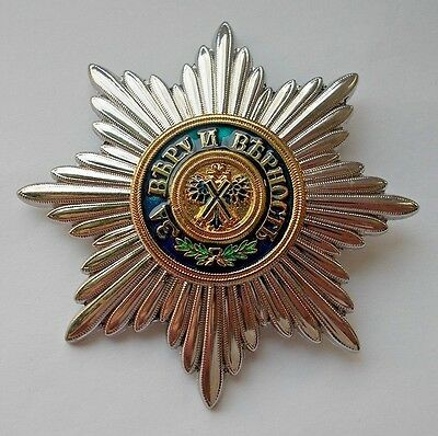 Order St. Star Andrew First Called Russian Empire