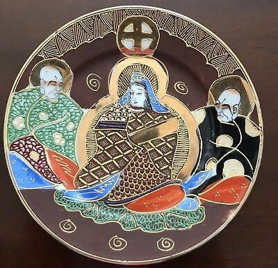 """Vintage Gold Gilded Hand Painted KANNON w 2 IMMORTALS 7 1/4"""" Plate Made in Japan"""