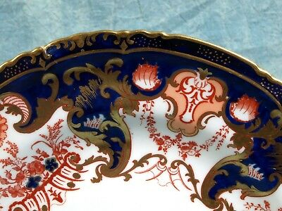 ROYAL CROWN DERBY IMARI Ruffle Cabinet Plate Cobalt Gold Blue Rust 9468 ANTIQUE