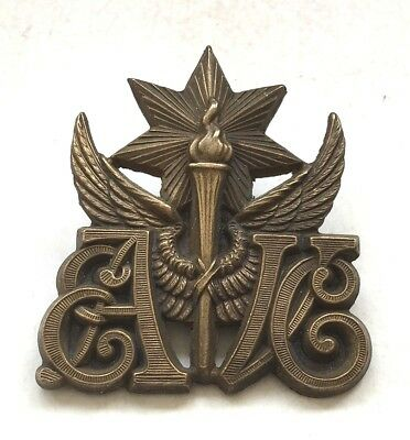 Vintage Eavc Brass Cap Badge