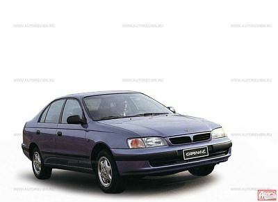 MANUALE OFFICINA TOYOTA CARINA E my 92 - 97 WORKSHOP MANUAL mail