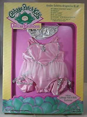 VINTAGE 1990s BOXED HASBRO CABBAGE PATCH KIDS DELUXE FASHION OUTFIT DRESS