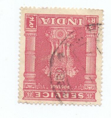 India Service Stamps 1950-51 Sg 0162 W Rupee 2 Inverted Wmk. Used Unlisted
