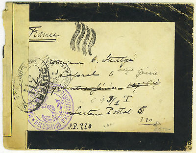 "France-Syria 1917 Free Military Mail From ""marine Franc"
