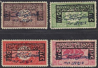 Saudi Arabia 1925 2 Line In Blue W/framed Ovpt On Roul. 13 Issues Sg 77, 79, 80,
