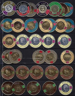 Oman Qatar 1970 Collection Of 34 Stamp Coins All Mint