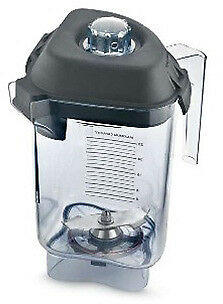 Vita-Mix 015978 48 Ounce Container Kit