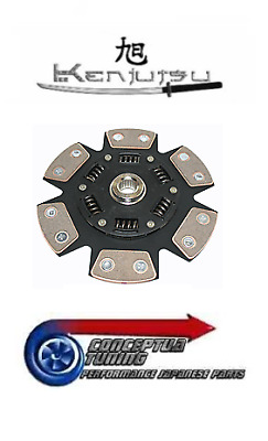 Competition Clutch Stage 4 Paddle Uprated Disc -For MA70 Mk3 Toyota Supra 7M-GTE