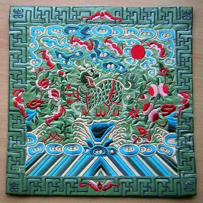 Chinese Embroidered Silk Rank Badge .