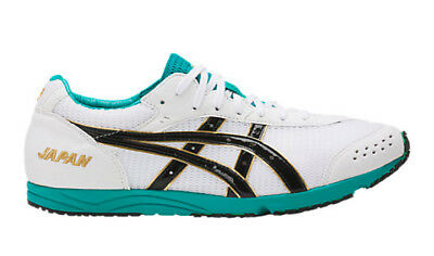 huge discount 1a6d2 ff366 🥇 ASICS MEN'S SORTIE JAPANSEIHA Running Shoes for Marathon Elite Japan